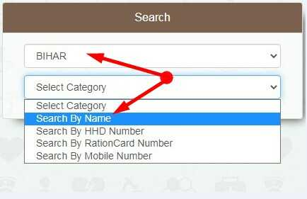 Find Name in Ayusman Bharat Yojana List by State and Name in Hindi