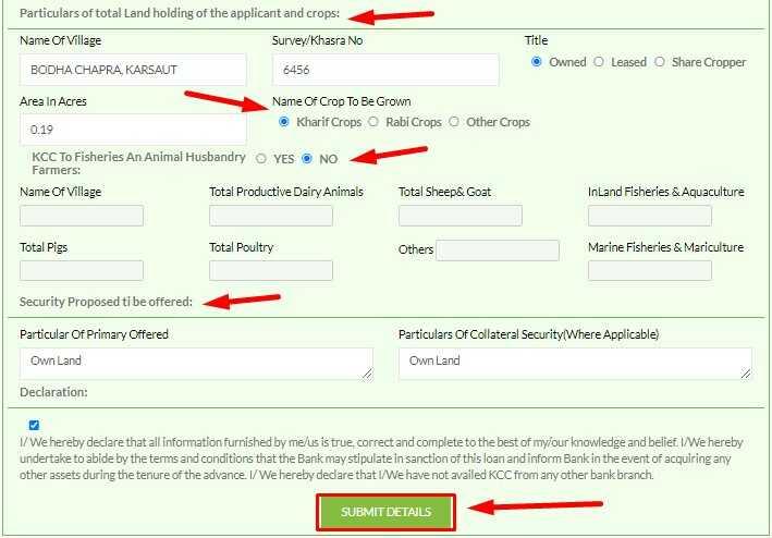 किसान क्रेडिट कार्ड ऑनलाइन आवेदन फॉर्म