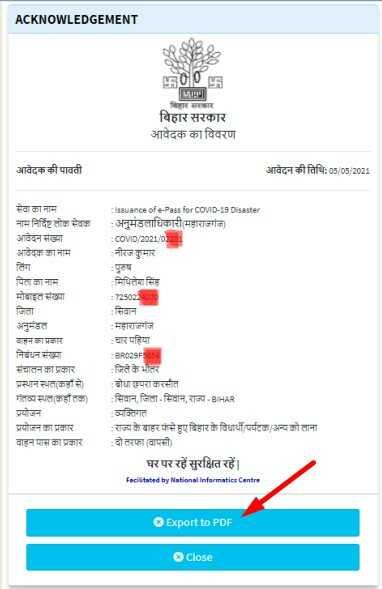 Bihar E Pass Online Apply Final Receiving
