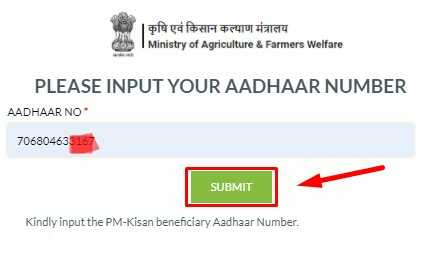 Enter Aadhar Number and click on search for KCC Online Apply