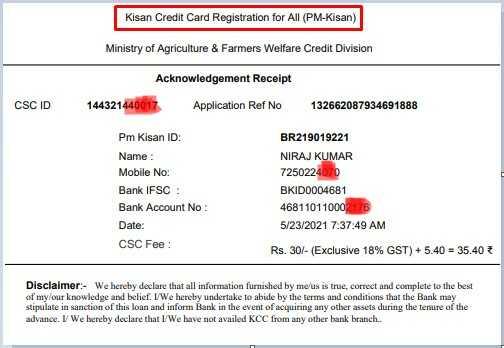 Final Payment Receipt for Kian Credit Card Scheme