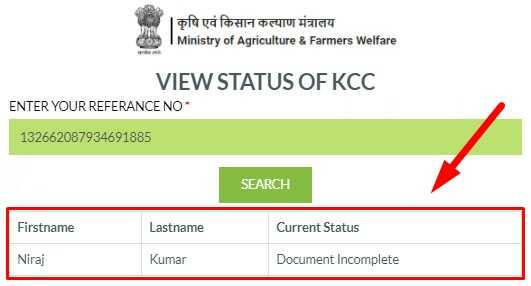 KCC Status Check Online
