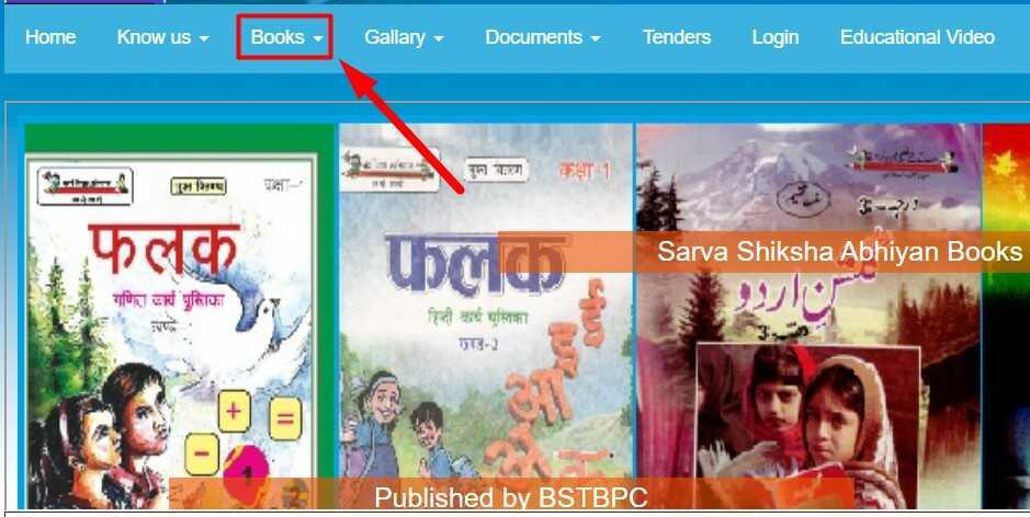 Bihar Board Books Free Download from BSTBPC Website