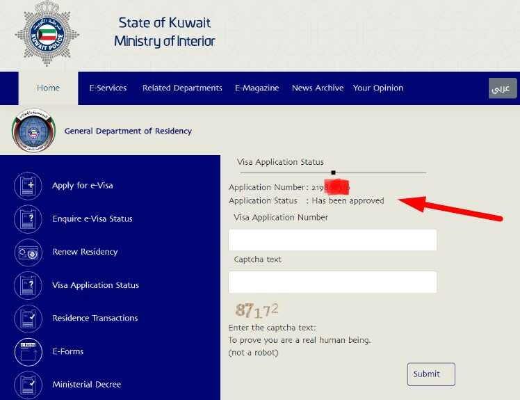 Kuwait Visa Status Check Online in Hindi