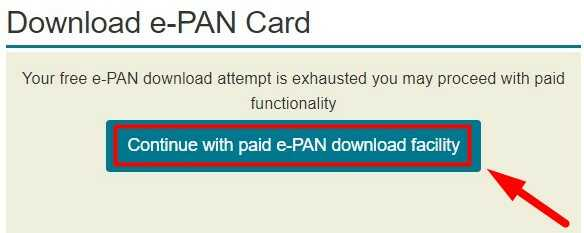 NSDL E PAN Card Download Online in Hindi