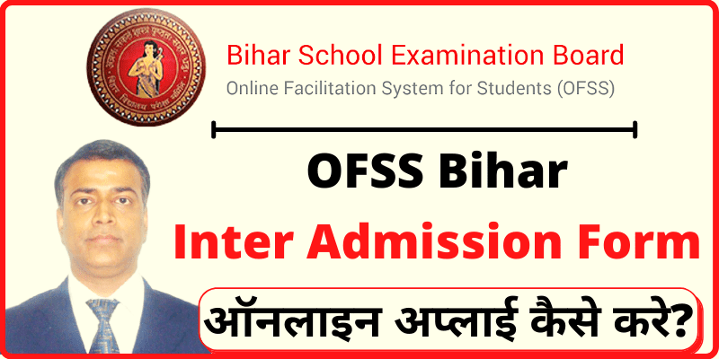 OFSS Bihar Inter Admission Form Apply Online