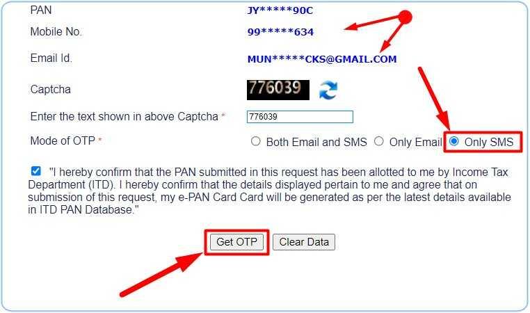 Short PAN Details Like PAN Number Mobile Number & Email ID for UTI PAN Download Kaise Kare in Hindi
