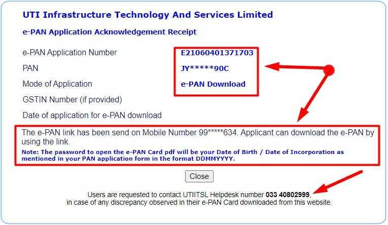 UTI PAN Card Download Kaise Kare in Hindi