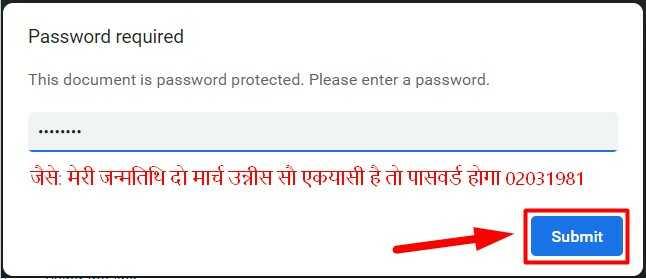 UTI PAN Card Donwood & Open Kaise Kare Password kya dale