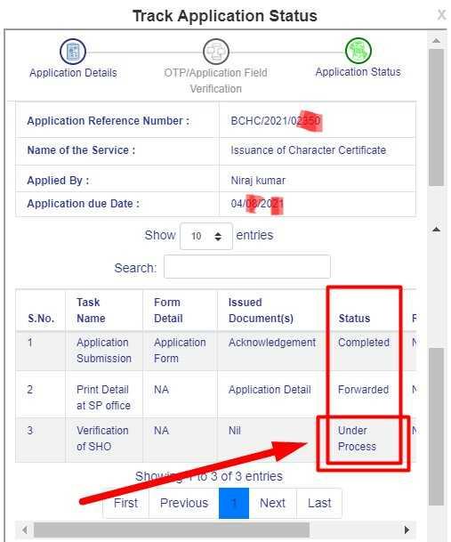 Bihar Character Certificate Application Status