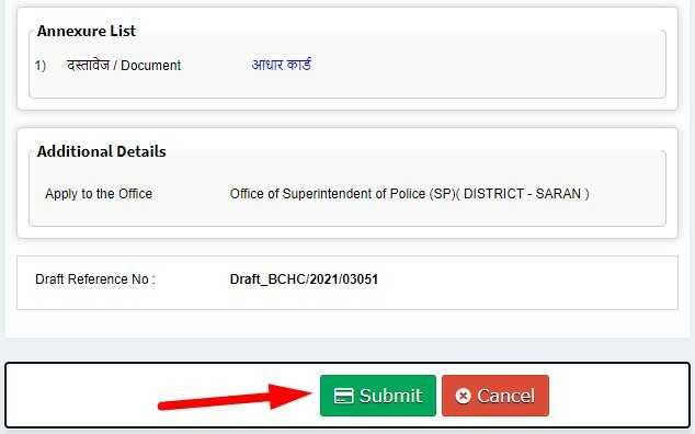 Final Submit Application Form for Bihar Charitra Pramanpatr Online Apply