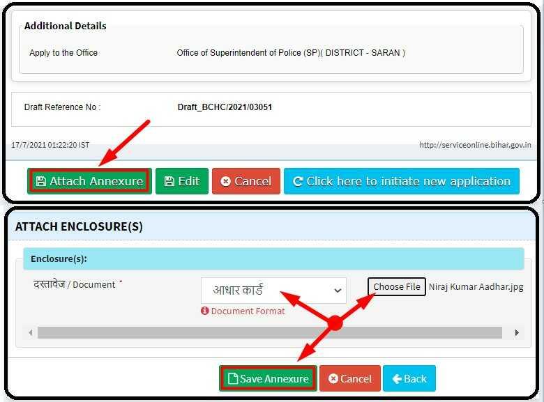 Upload Documents on Service Online Bihar Portal for Character Certificate Online Apply