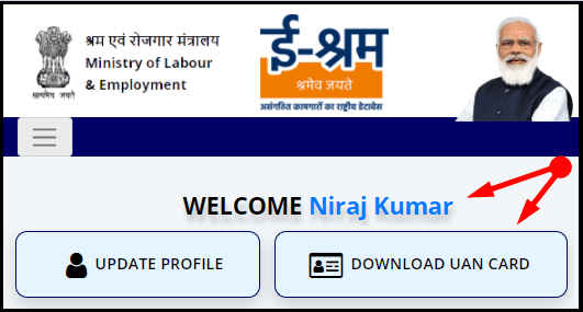 Download E Shram Card Online by Clicking on Download UAN Card Button