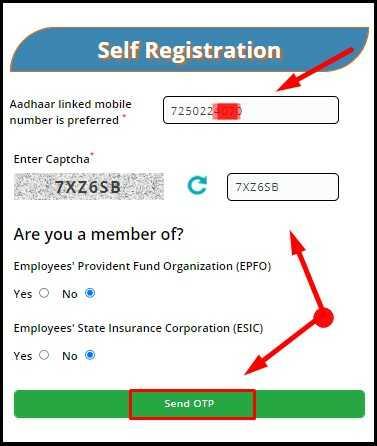 E Shram Card Self Registration Kaise Kare