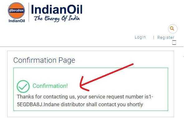 Final Receipt for Indian Oil Gas Application Pradhanmantri Ujjwala Yojana