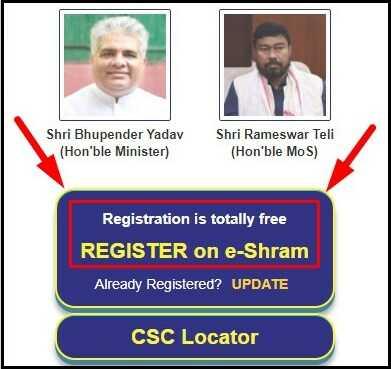 Self Registration Option on E Shram Portal