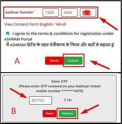 Verify Aadhar Number via OTP for E Shram Registration Online & E Shram Card Download