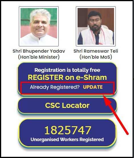 Already Registered on e Shram Portal UPDATE Now