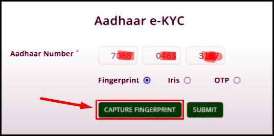 E Shram Card Registration by CSC with Aadhar Number & Fingerprint