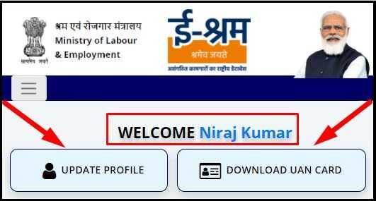 E Shram Card Status Check Online