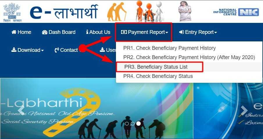 eLabharthi Bihar Vridha Pension Yojana List Check