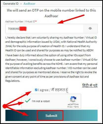 Digital Health ID Card Apply Online by Aadhar Number