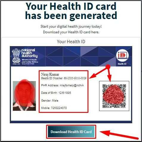 Digital & Unique Health ID Card Created by Nirajforhelp