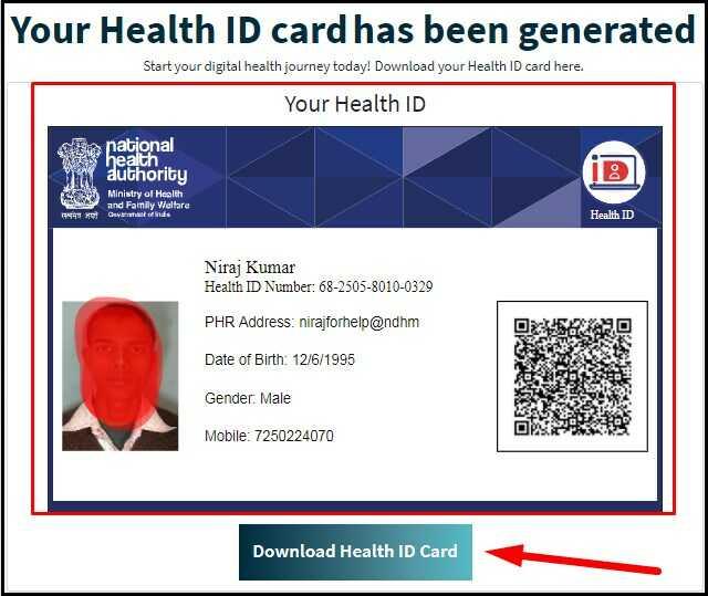 Health ID Card PDF Download by Niraj For Help